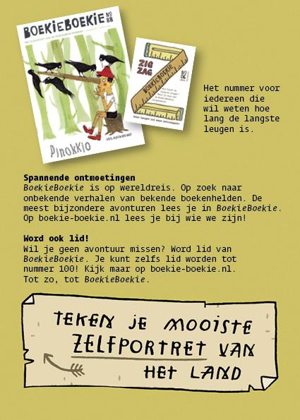 ZZ13 reclame 1