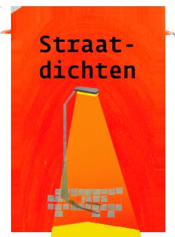 PE Straatdichten