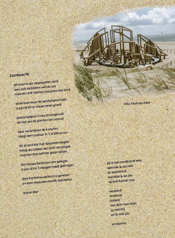 De Zandwacht