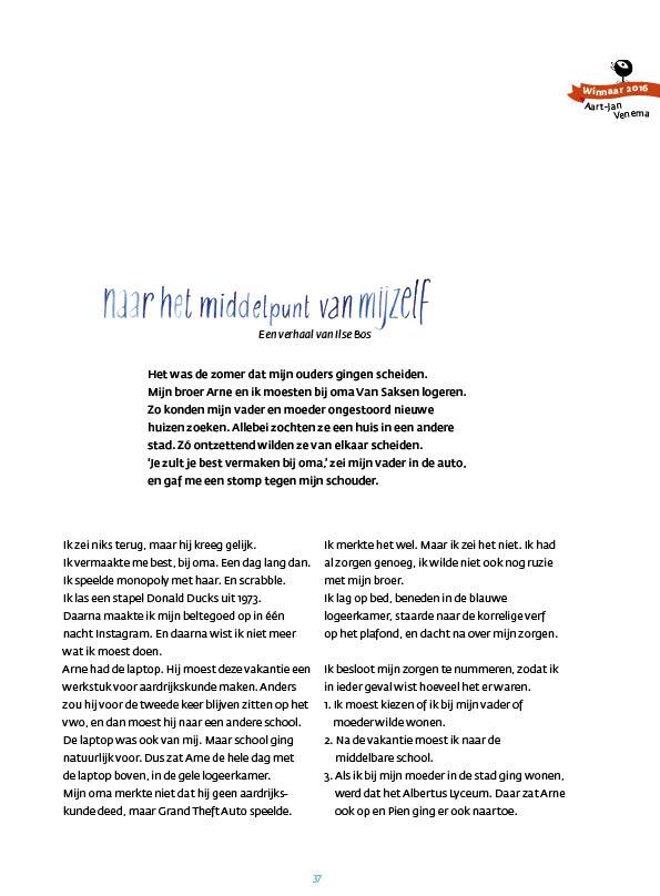 Naar het middelpunt van mijzelf • Verhaal van Ilse Bos • illustratie Aart-Jan Venema